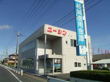 結城信用金庫川島支店