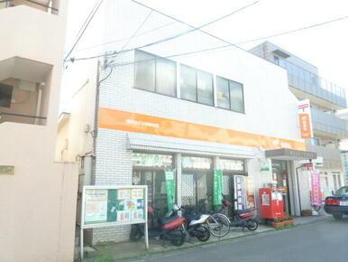 横浜あざみ野郵便局