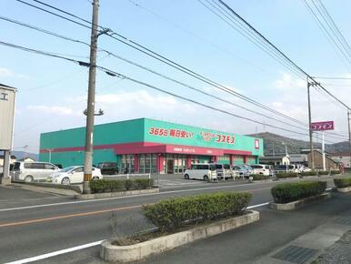 ディスカウントドラッグコスモス石井店
