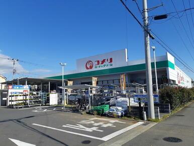 コメリハード&グリーン平塚真田店