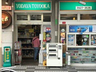 依田屋豊岡商店