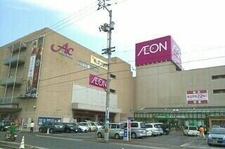 イオン高松東店さん