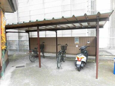 ★敷地内駐輪場★