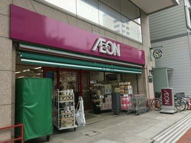 まいばすけっと 田端駅北店