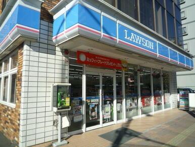 ローソン東神奈川店