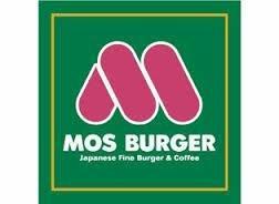 モスバーガー 衣笠店