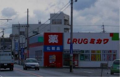DRAGミカワ川東店さん