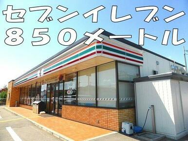 ローソン萱場店