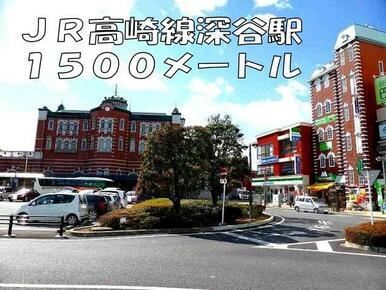 東京成徳大学付属深谷高校