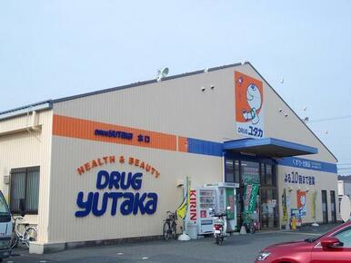 ドラッグユタカ水口店