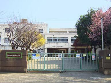 川崎市立西梶ヶ谷小学校