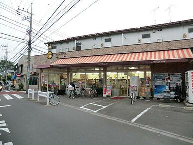 旭屋ストアーキタミ店