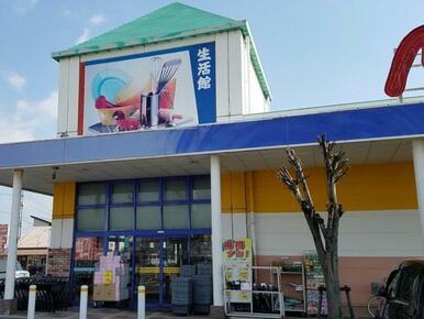 マルナカ石井店