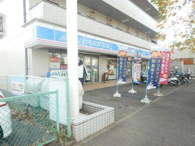 ローソン鴨志田町店
