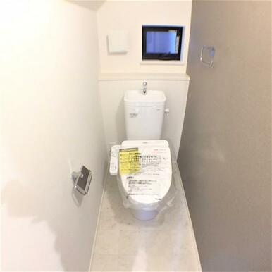 【トイレ】環境にも優しい、少ない推量でしっかりながす節水型トイレ!