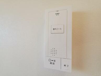 6号棟:設備 2階でも来客に応答可能です。