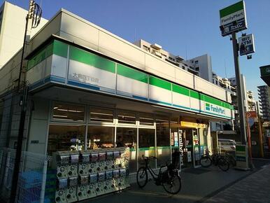 ファミリーマート大島四丁目店