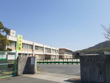 彦崎小学校