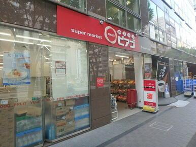 miniピアゴ 新横浜2丁目店