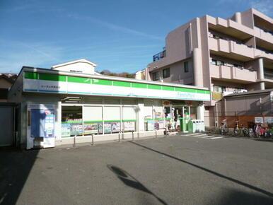 ファミリーマート 三ツ沢上町駅前店