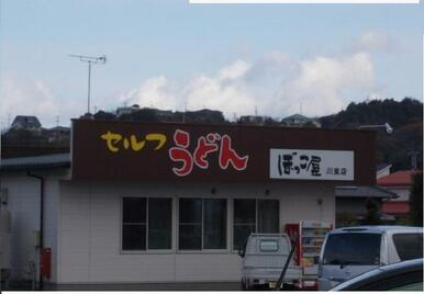 うどんぼっこ屋川東店さん