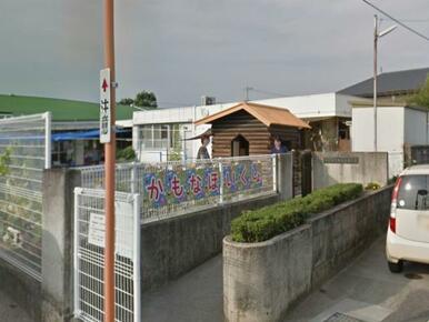 徳島市立加茂名保育所