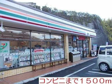 セブンイレブン黒髪店