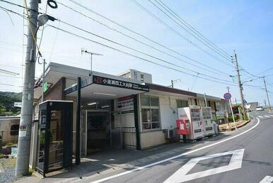 JR小波瀬西工大前駅