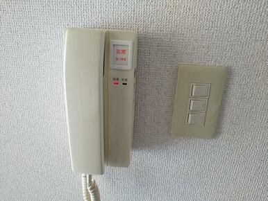 居室での対応も安心・インターホン