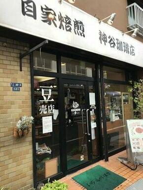 神谷珈琲店
