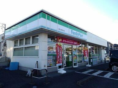 ファミリーマート 田中町店まで2300m