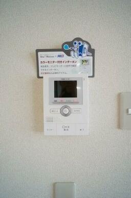 来客者を確認できるモニターフォンで安心☆