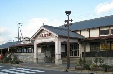 JR善通寺駅