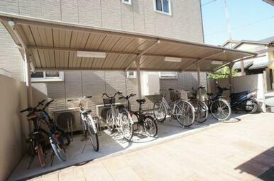 屋根付き駐輪場があるので雨の日も安心ですね♪