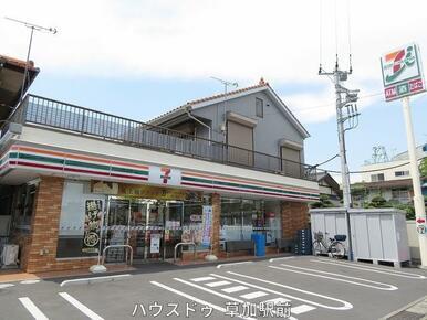 セブンイレブン草加瀬崎1丁目店