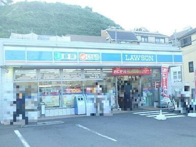 ローソン横浜永田南一丁目店