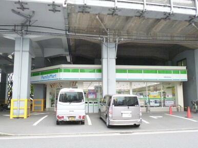 ファミリーマート 新横浜駅西店