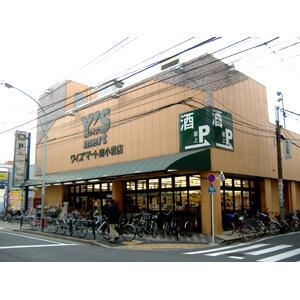 ワイズマートディスカ南小岩店
