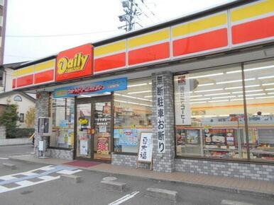 デイリーヤマザキ 仙台八幡2丁目店