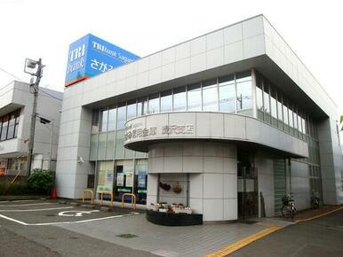 さがみ信用金庫渋沢支店