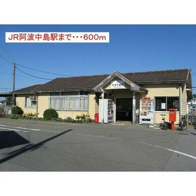 JR阿波中島駅