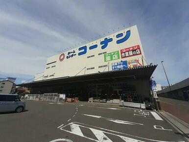 コーナン岡山駅北店