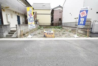 土地面積:82.74㎡。新田中学校まで徒歩14分(約1116m)。すぐにご案内可能ですので、お気軽…