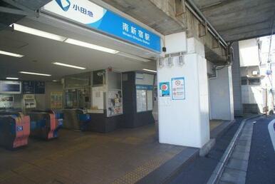 小田急線「南新宿」駅も利用することができます♪