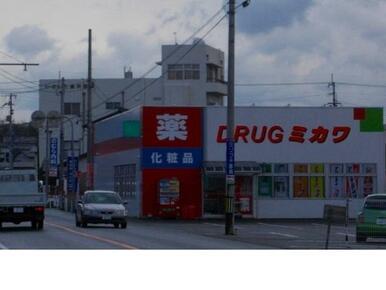 ドラッグミカワ川東店さん