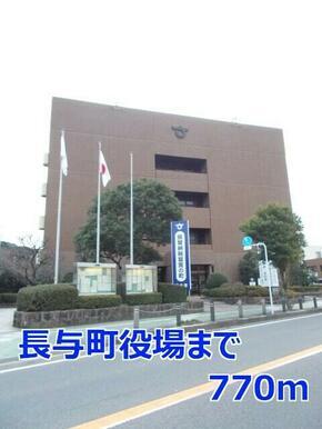 長与町役場