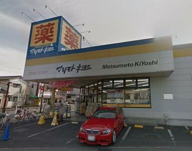 マツモトキヨシ北越谷店