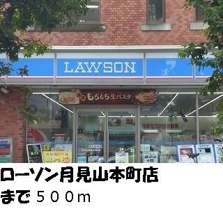 セブンイレブン須磨行幸町店