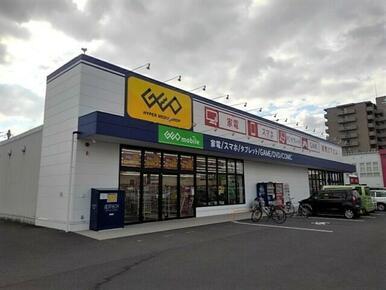 ゲオ坂出元町店