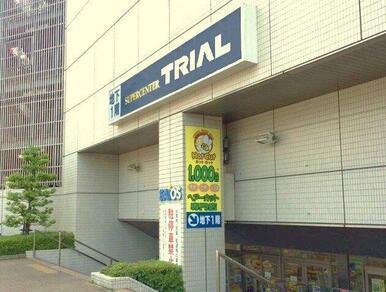 スーパーセンタートライアル サイオス入間店
